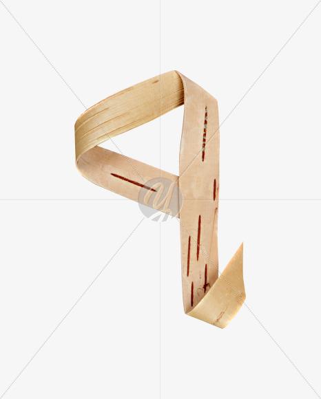 q lowercase