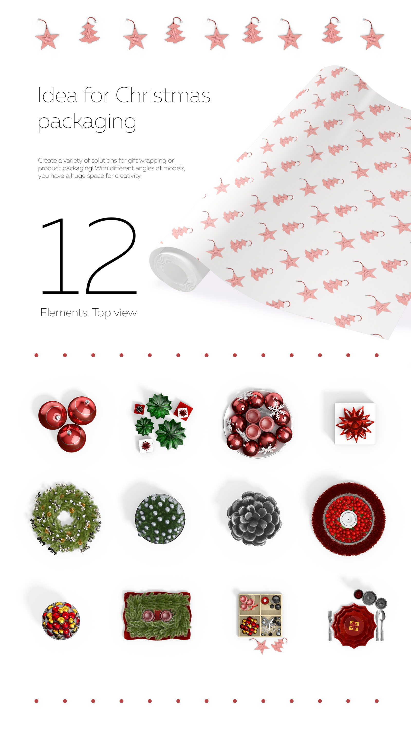 Christmas collection. 138 New Year decorations + 10 patterns