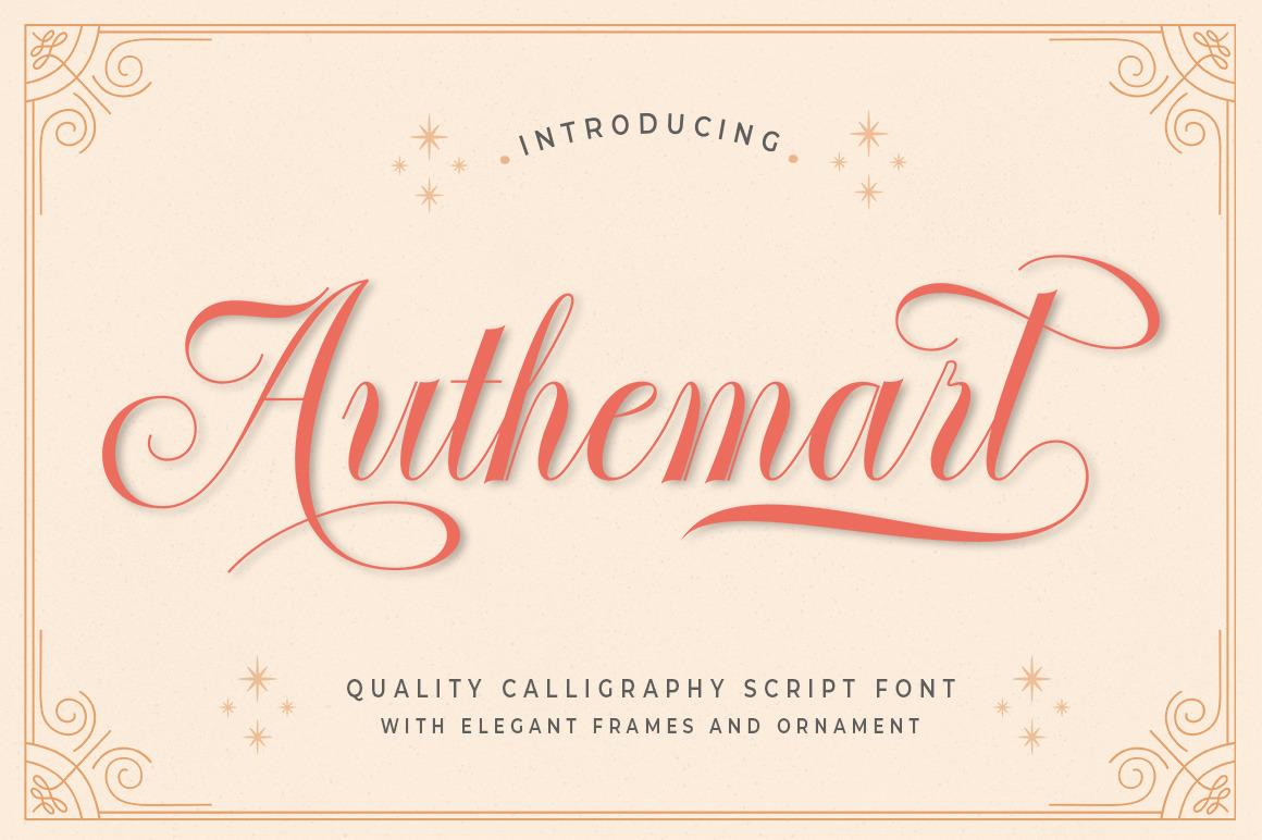 Authemart Script