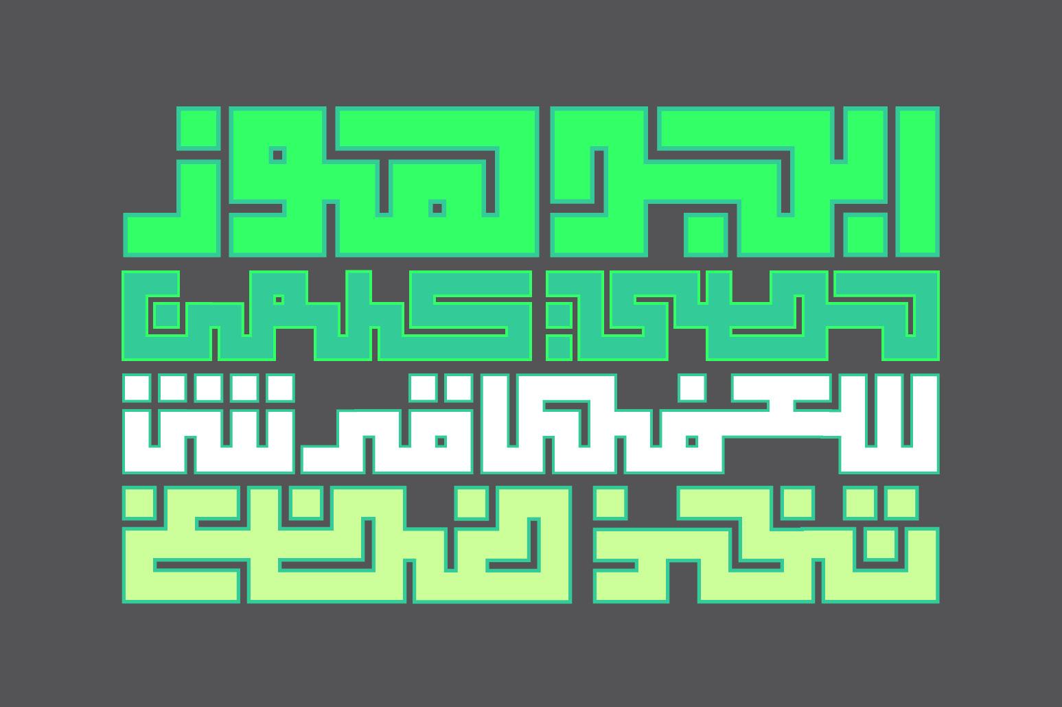 Kufigraph - Arabic Font
