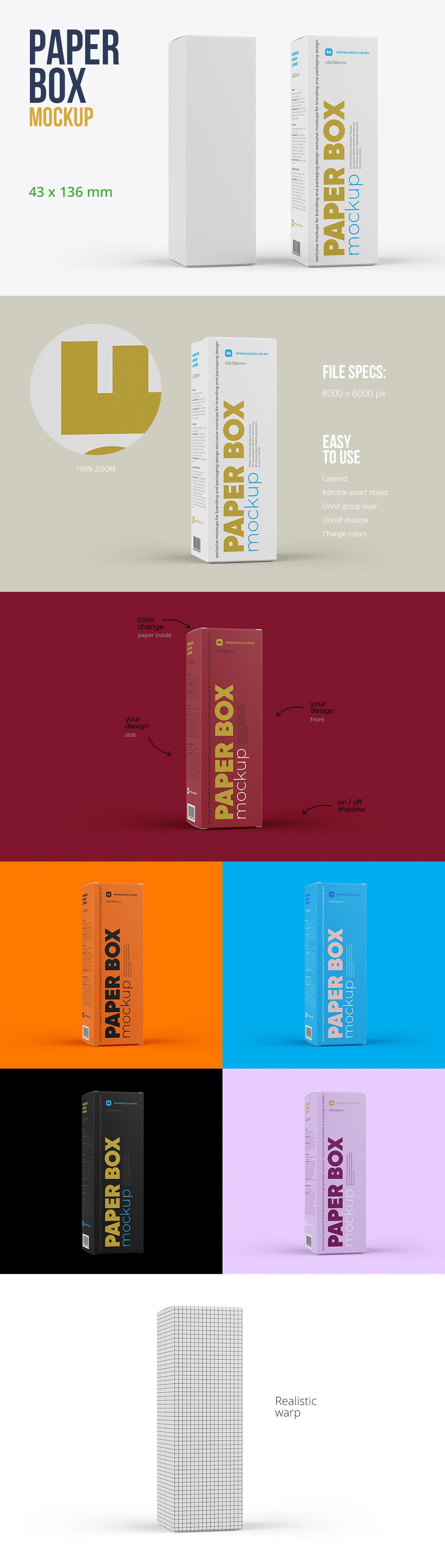 Paper Box Mockup 43x136mm