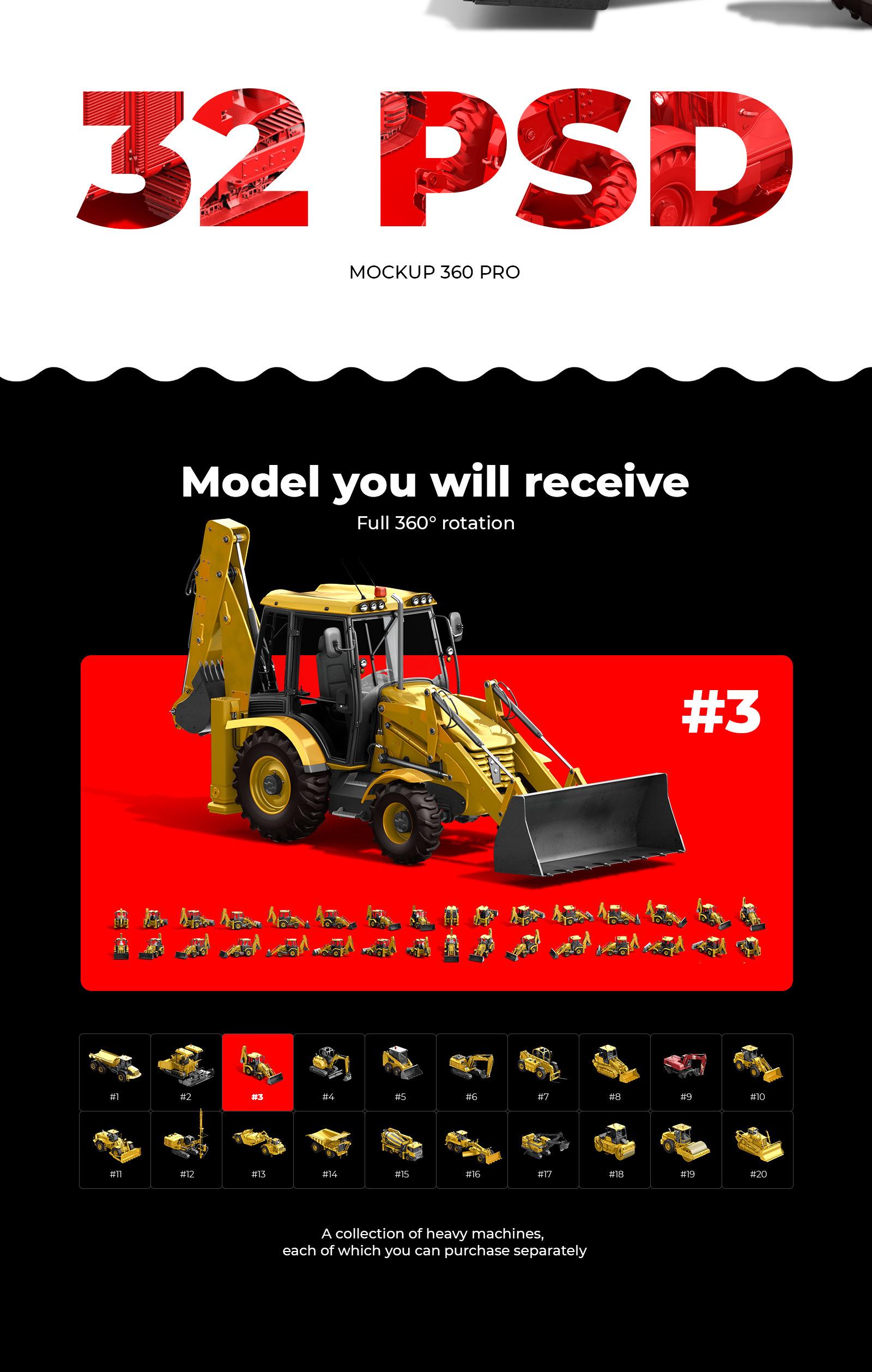 PSD Mockup 3D model Heavy Machines - Backhoe Loader #3