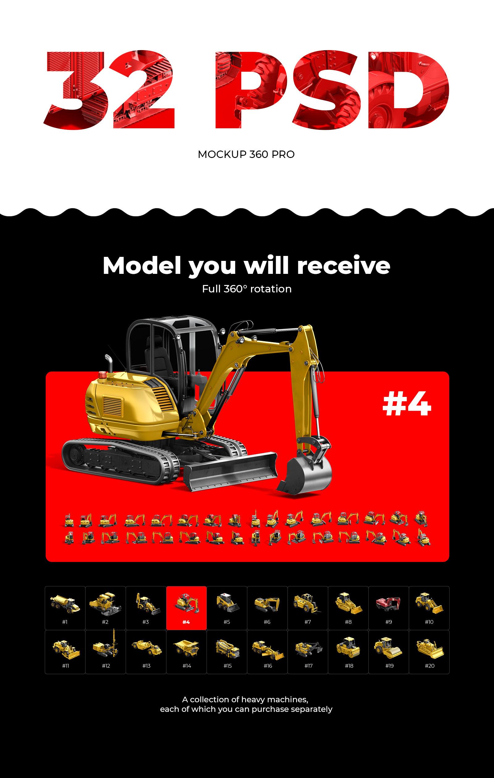 PSD Mockup 3D model Heavy Machines - Track Excavator #4