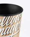 Kraft Paper Coffee Cup Mockup