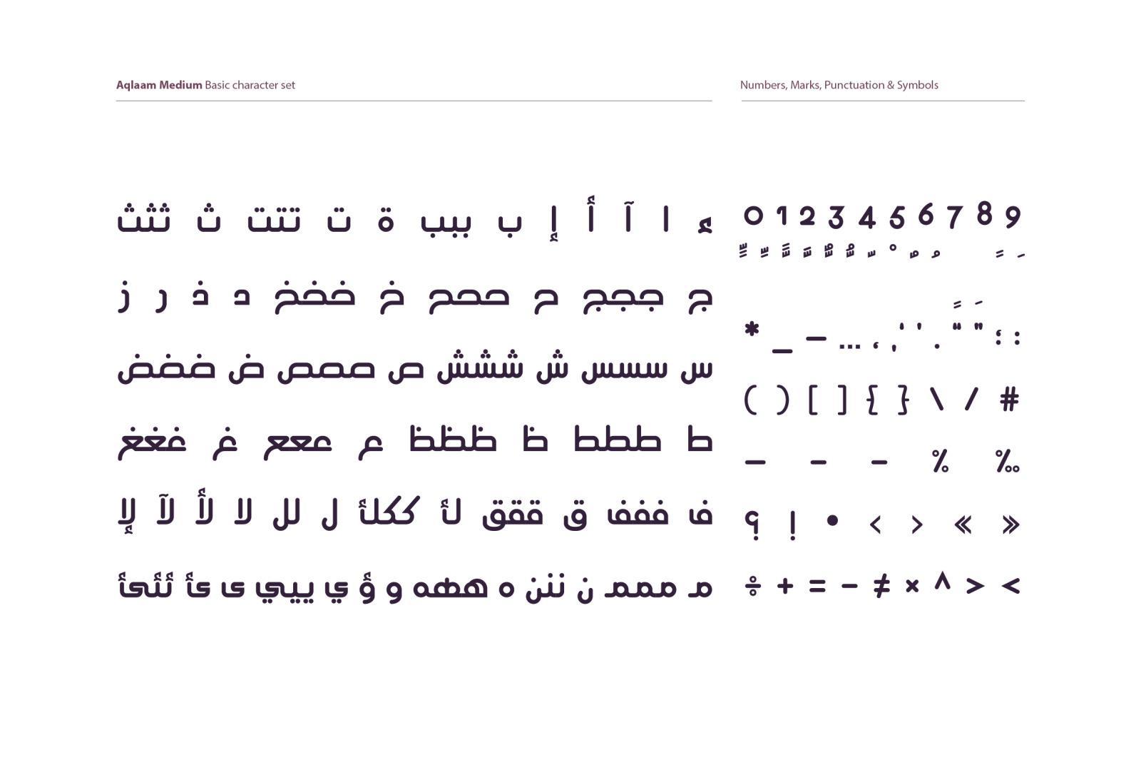 Aqlaam - Arabic Typeface