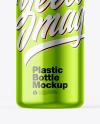 Metallic Sanitizer Bottle w/ Open Pump Mockup