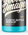 50ml Matte Plastic Bottle Mockup