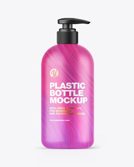 Matte Bottle w/ Pump Mockup