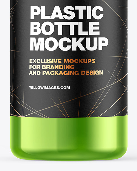 Metallic Bottle Mockup