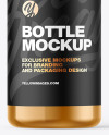 Metallic Bottle Mockup