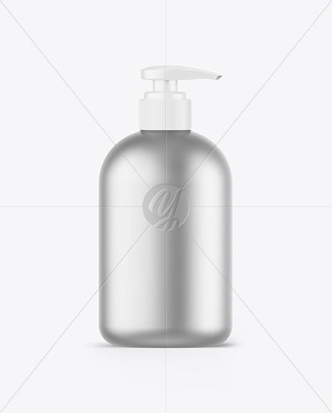 Matte Metallic Bottle w/ Pump Mockup