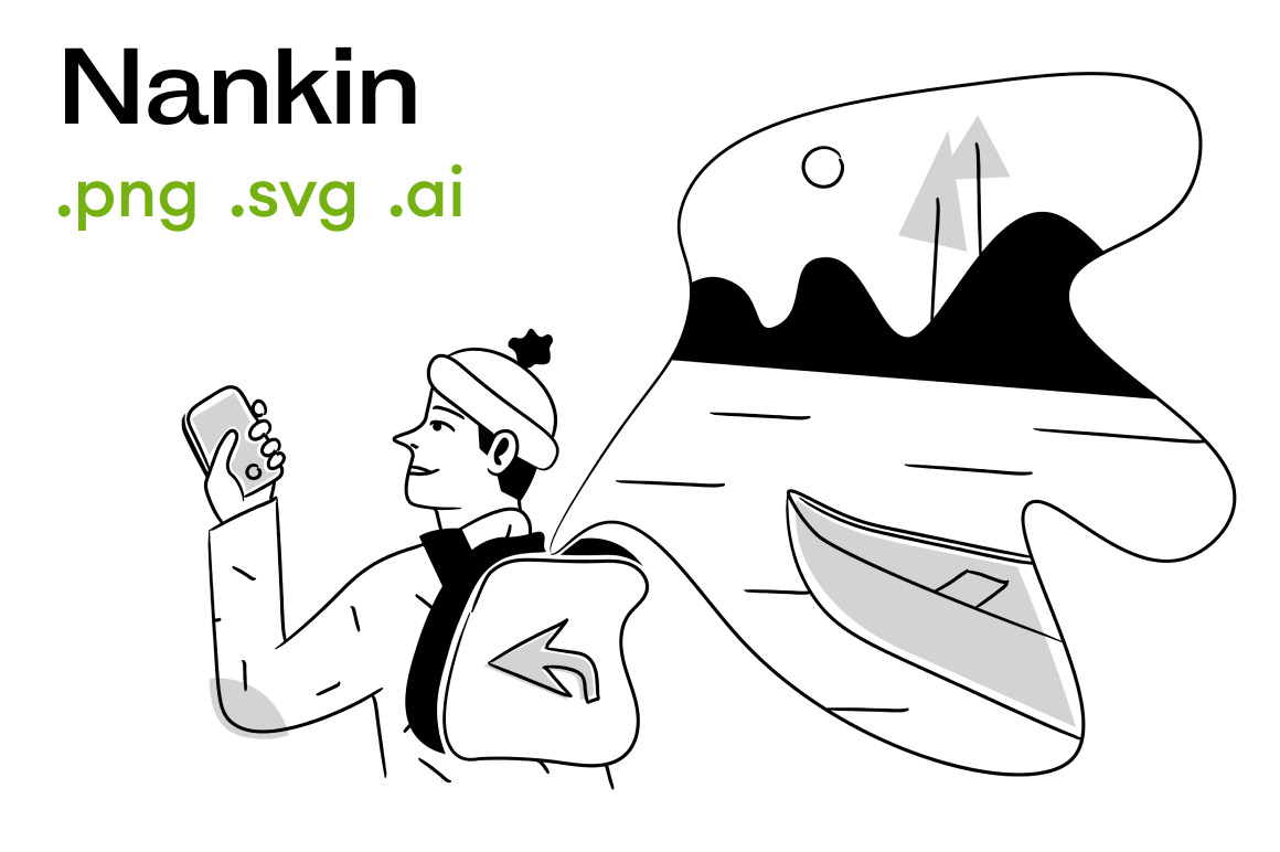 Nankin Illustrations
