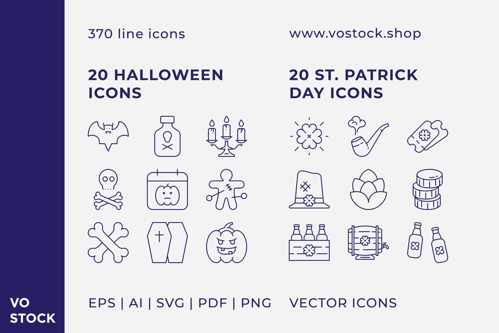 Celebration Icons Bundle