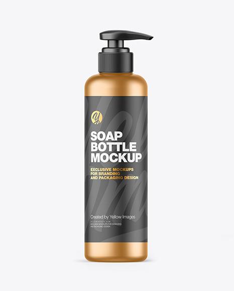 Matte Metallic Soap Bottle w/ Pump Mockup