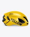 Cycling Helmet Mockup