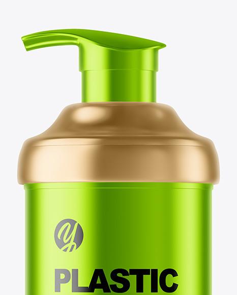 Metallic Bottle with Pump Mockup