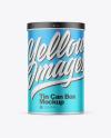 Matte Metallic Tin Can Box Mockup