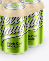 6 Pack Metallic Cans with Holder Mockup