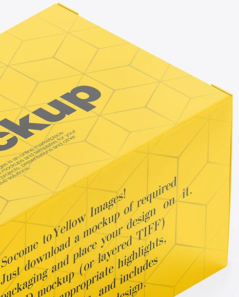 Matte Box w/ Matte Metallic Cosmetic Tube Mockup