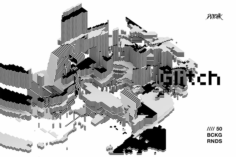 Glitch   Geometric Transparent PNG Error Shapes