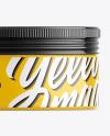 Glossy Cosmetic Jar Mockup