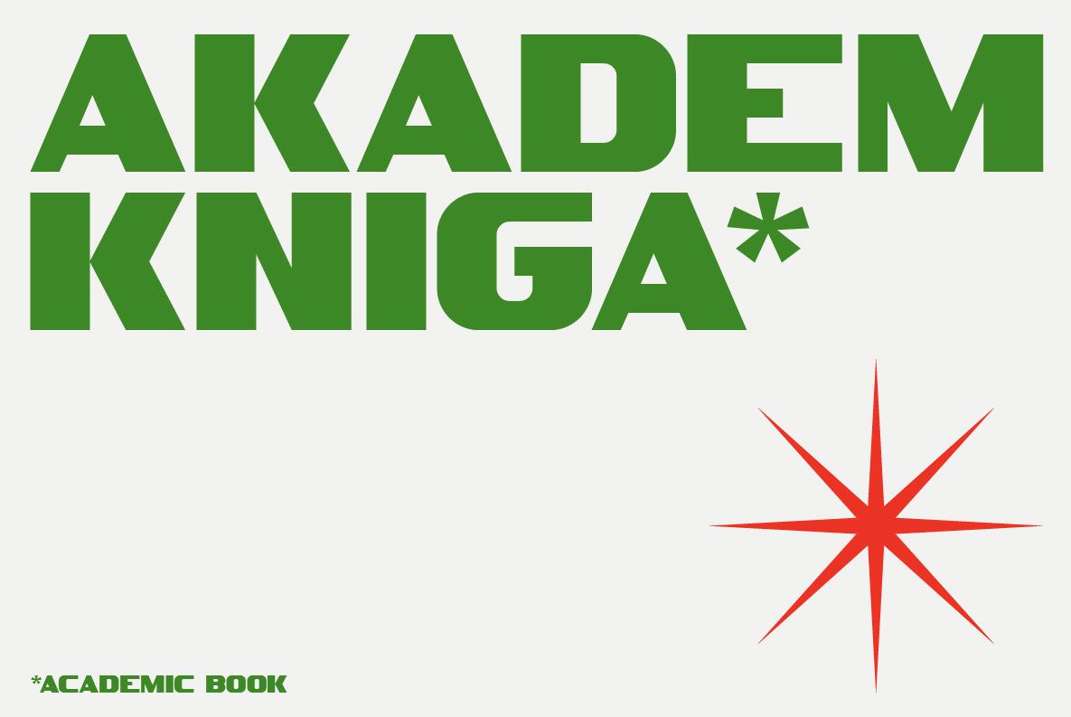 SK Akademkniga Font