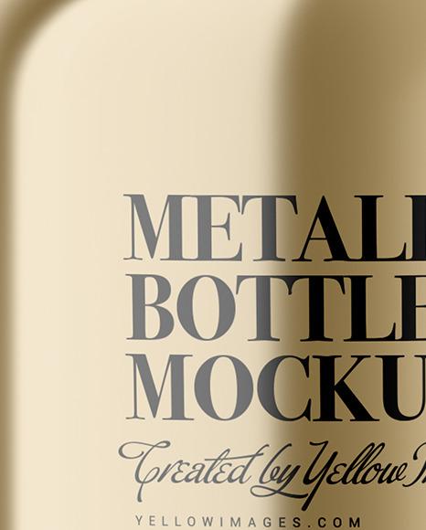 Metallic Cosmetic Bottle Mockup
