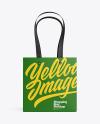 Glossy Shopping Bag Mockup