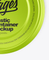 Matte Metallic Container Mockup – Top View