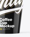 Glossy Plastic Coffee Cup Mockup