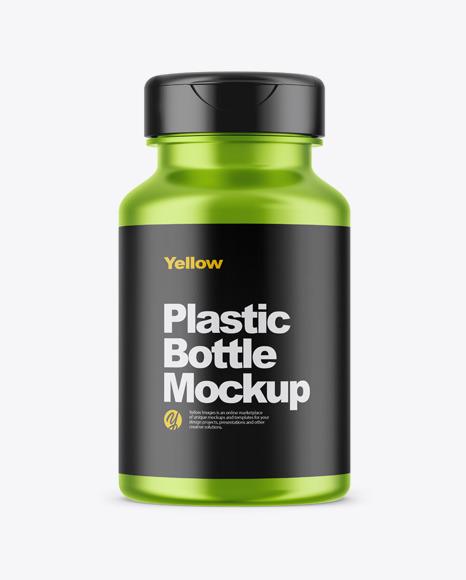 Download Metallic Pills Bottle PSD Mockup