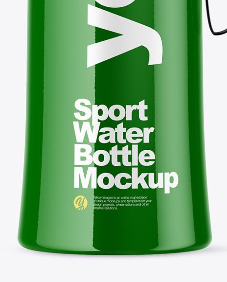 Glossy Sport Bottle Mockup