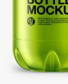 Stainless Steel Water Bottle Mockup