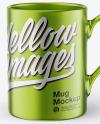 Metallic Coffee Cup Mockup