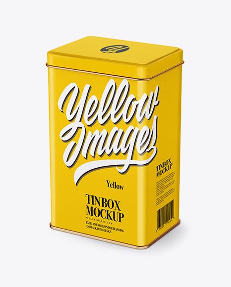 Glossy Tin Can Box Mockup