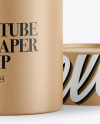 Opened Tube with Paper Mockup