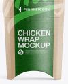 Kraft Wrap Roll Box Mockup