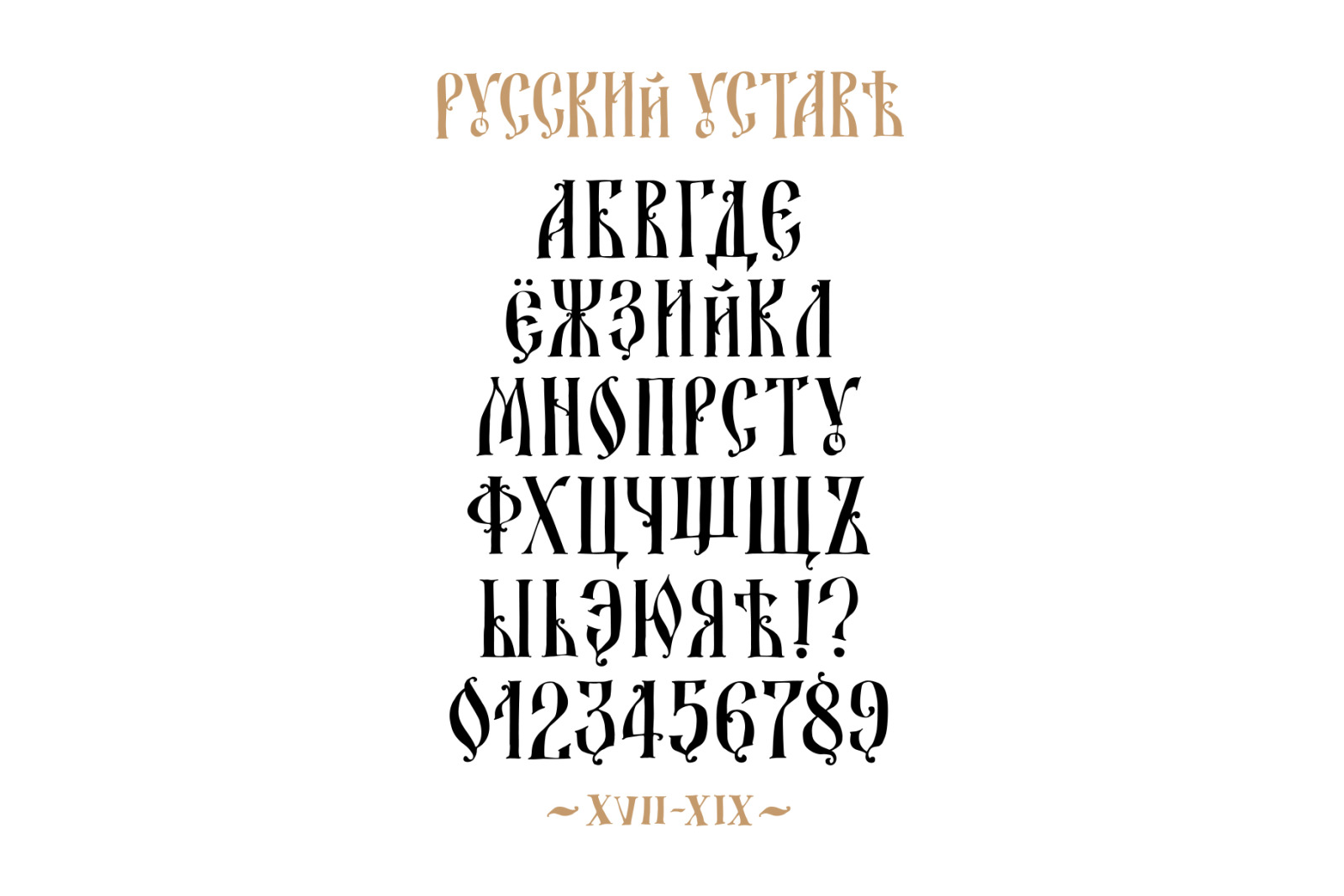 Font Russian Charter. Vector. Old Russian medieval alphabet. English version!