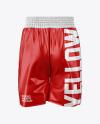 Boxing Shorts Mockup - Back View