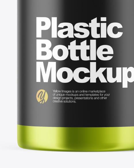 Metallic Plastic Bottle with Dispenser Mockup