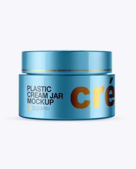 Download Metallic Cream Jar PSD Mockup