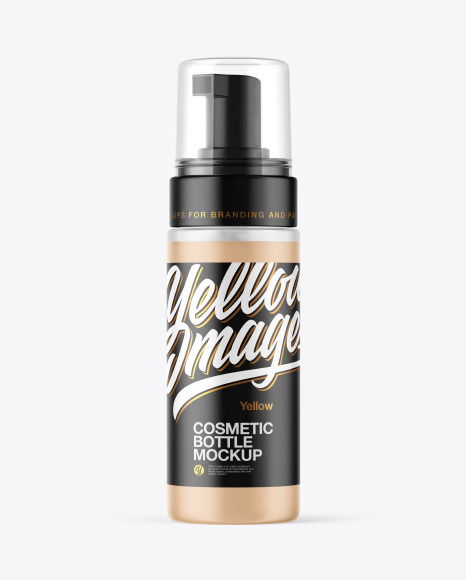 Download Frosted Cosmetic Bottle with Pump PSD Mockup