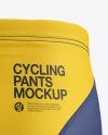 Cycling Shorts Mockup - Back View