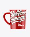 Matte Cup Mockup