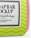 Soap Bar Mockup