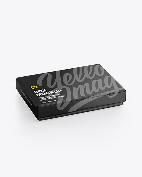 Download Glossy Giftbox PSD Mockup