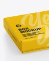 Glossy Giftbox Mockup