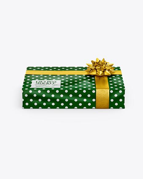 Download Glossy Gift Box PSD Mockup