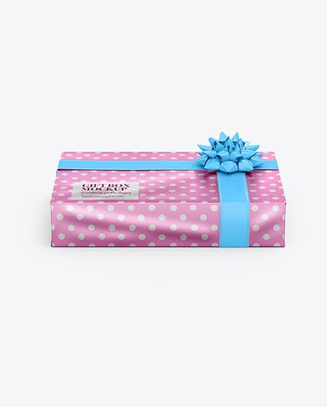Download Metallic Gift Box PSD Mockup