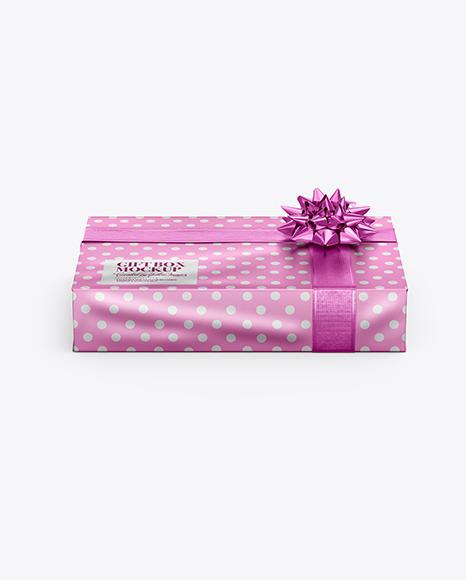 Metallic Gift Box Mockup